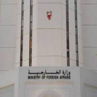 """#البحرين تُطالب البعثة الإيرانية مغادرة البلاد خلال """"48"""" ساعة"""