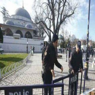 انتحاري تُفجر نفسه في ساحة السطان أحمد وسط تركيا