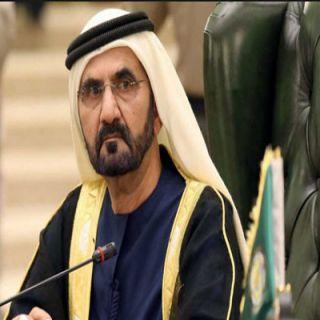 شاهد التعديلات الهيكلية التي أجرها محمد بن راشد آل مكتوم في دولة الإمارات