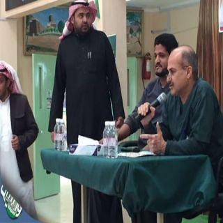 قطاع صحي سراة عبيدة يختتم حملة الاسبوع الخليجي للسرطان