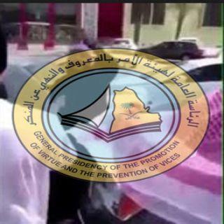 هيئة الرياض توضح ملابسات مقطع الفيديو لفتاة ظهرت في تجمهرللمارة بـ#الرياض
