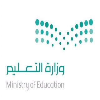 700 طالبة في اختبار موهبة بتعليم #عسير