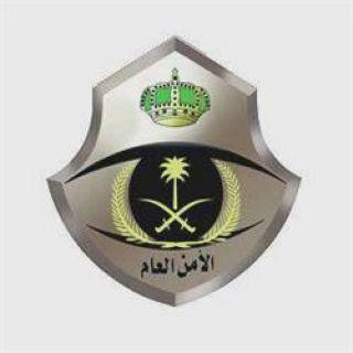 شرطة #الرياض قاتل والدته المُسنة في قبضة الجهات المختصة