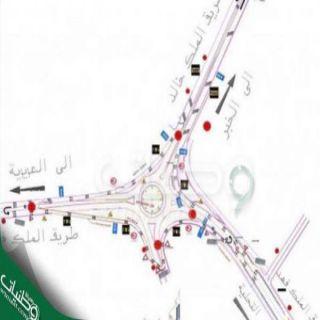 بلدية #الخبر الانتهاء من تطوير دوار العزيزية بعد شهر