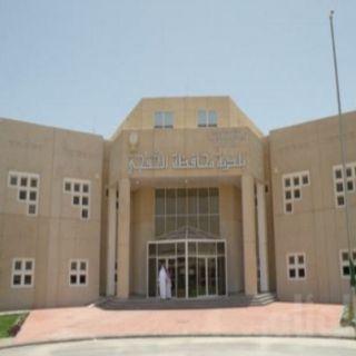 بلدية #الخفجي تغلق 10محلات وتصادر 385 كلجم مواد غذائية فاسدة خلال شهر