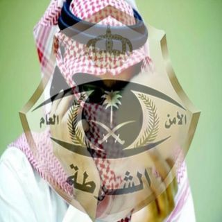 تنسيق أمني بين هيئة الأمر بالمعروف والنهي عن المنكر  بمحافظة الطائف وشرطة الرياض يوقع بمبتز في الرياض