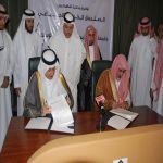 """""""الصندوق الخيري الاجتماعي"""" يوقع اتفاقية لتقديم عدد من الدبلوم للأسر المحتاجة مع جامعة الإمام"""