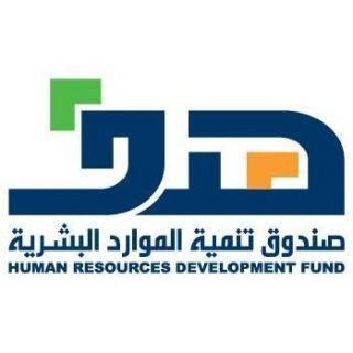 """- """"هدف"""": شهادات مهنية في 10 مجالات للعاملين والعاملات السعوديين في القطاع الحكومي والخاص"""