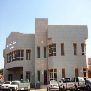 مركز السكري بمستشفى عسير المركزي يركب 3 مضخات لشاب وسيدة حامل وطفل