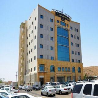 صحة #الباحة تُطلق خدمة التعرف على مواعيد عمل العيادات بالمراكز الصحية