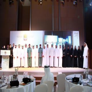 وزارة المالية الإماراتية تنظم الملتقى السنوي لعام 2016