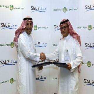 البريد السعودي يسوق خدمات الشحن الإلكتروني لـ STC وفيرجين