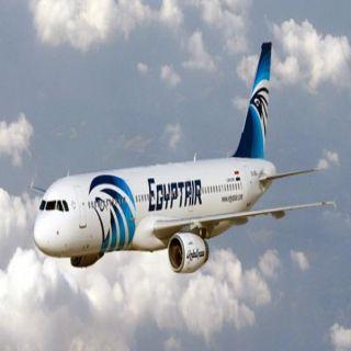 """اختفاء طائرة مصرية تُقل """"66"""" راكباً بعد اقلاعها من باريس"""
