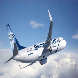 الملاحة اليونانية تؤكد تحطم الطائرة المصرية قُبالة سواحل جزيرة كارباثوس