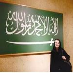 فتاة أمريكية تقوم بتدريس اللغة الإنجليزية للسعوديين مجاناً تعبيراً عن حبها لـ المملكة