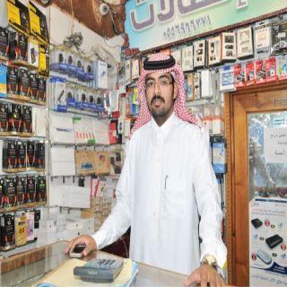 """شاب سعودي: """"هدف"""" بدد الأحباط والمخاوف من """"توطين"""" سوق الاتصالات"""