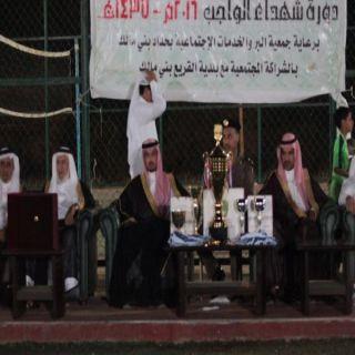 أختام بطولة شهداء الواجب الرمضانية في بني مالك