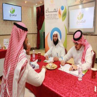"""300 شاباً سعودياً لاستقبال وخدمة المزكين في مشروع """"فطرتي"""" في #جدة"""