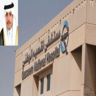 معالي مُدير عام الجمارك يُثني على مستىوى جودة الخدمة مستشفى القصيم الوطني