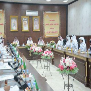 محافظ #محايل يترأس إجتماع المجلس المحلي