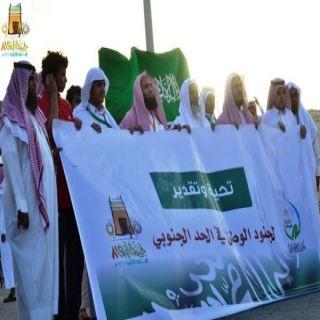 مسيرة تقدير ووفاء للجنود البواسل تلفت إنتباه جماهير خيمة أبها السياحية الدعوية الثامنه