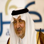 خالد الفيصل: مكة ستتحول إلى مدينة أذكى من الذكية في وقت قريب