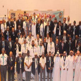 إفتتاح لقاء #الطائف الخليجي الثالث لرواد #كشافة ومرشدات مجلس التعاون