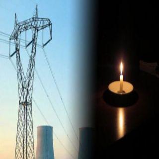"""مواطن بركوك """"64"""" ساعة دون كهرباء ومكتب إشتراكات مُحايل يتجاهل البلاغ"""
