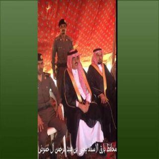 """بالفيديو كلمة مُحافظ #بارق لذوي الشهيد """"عامر البارقي"""""""