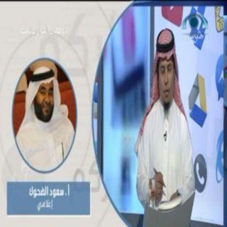 الزميل الإعلامي سعود الضحوك في مداخلة ظاهرة إطلاق النار في الخرج إلى أين