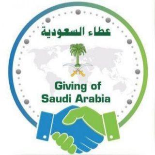 """متطوعون سعوديون يُطلقون مُابدرة""""#عطاء_السعودية"""" لتوثيق الأعمال السعودية الإنسانية"""