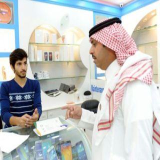 فرع العمل بـ #الباحة يواصل حملات التفتيش على قطاع بيع الجوالات