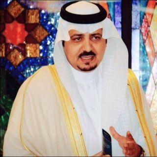 جامعة الإمام تُعلن عن استقبال المشاركات البحثية لمؤتمر تاريخ العلوم التطبيقية والطبية عند العرب والمسلمين