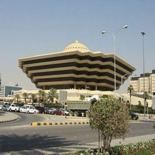 """الداخلية تُنفذ حكم القصاص في الإثيوبية قاتلة الطفلة """"لميس"""" في #الرياض"""