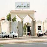 """""""جدة"""" إدانة مواطن  بالسجن والغرامة أدخل صومالية المستشفى للولادة"""