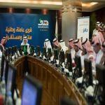 """""""الرياض"""" التسجيل في """"حافز2"""" خلال 90 يوماً من تاريخ القرار"""