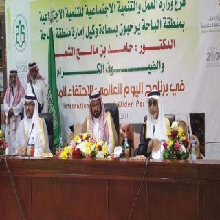 وكيل إمارة #الباحة يُدشن حملة التطوع الميدانية لطلاب وطالبات جامعة المنطقة