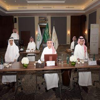 وكيل وزارة الداخلية يترأس اجتماع الأحوال المدنية السنوي الثالث بمدينة الملك عبدالله الاقتصادية