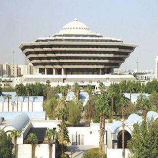 الرياض :تنفيذ حكم القتل في باكستاني قتل آخر بعدة طعنات