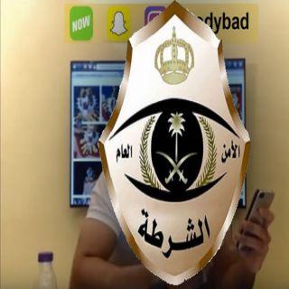 """""""عبودي باد """" في قبضة شرطة #الرياض"""
