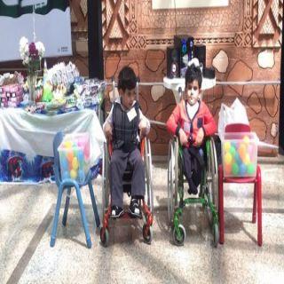 أطفال ذوي الاحتياجات الخاصة بـ #عسير يحتفلون باليوم العالمي للصحة النفسية