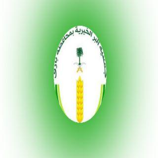 جمعية البر الخيرية بـ #بارق تدعو المسجلين بها لمراجعتها لتحديث بيناتهم