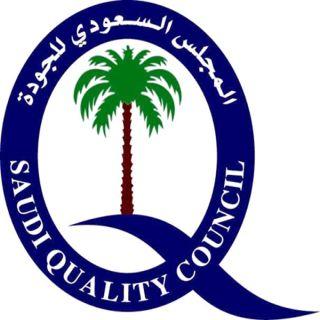 #جدة تحتضن فعاليات اليوم العالمي للمواصفات.. اليوم (السبت)