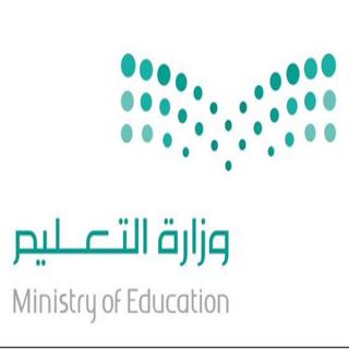 """حصانة """" بـ #تعليم_عسير يستهدف 500 الف طالب وطالبة من خلال ورشة عمل التوعية الفكرية"""