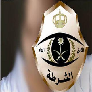 شرطة الرياض القبض على شخص ظهر في مقطع فيديو يُسيء للدين الإسلامي الحنيف