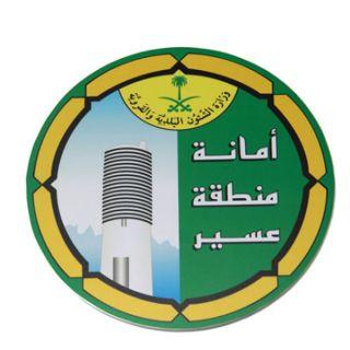معالي وزير الشئون البلدية والقروية يشكر أمانة منطقة عسير وبلدياتها التابعة