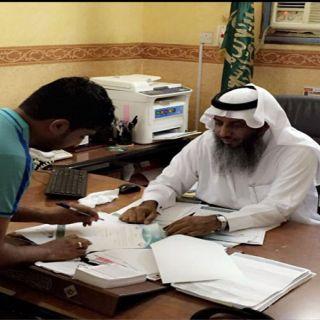 """جمعية البر""""  تطلق """" القرض الحسن """" للشباب الملتحق بقطاع الجوالات بـ #بارق"""