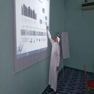 تعليم #محايل يُقيم ورشة تدريبية لمشرفي النشاط الطلابي