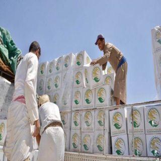 مركز الملك سلمان للإغاثة يوزع (30) ألف سلة غذائية في الُحديدة
