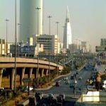"""""""الرياض"""" شرطة الرياض تعثر على الفتاة المفقودة """"روان الشهراني"""""""
